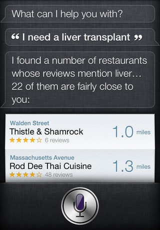 I need a liver transplant.