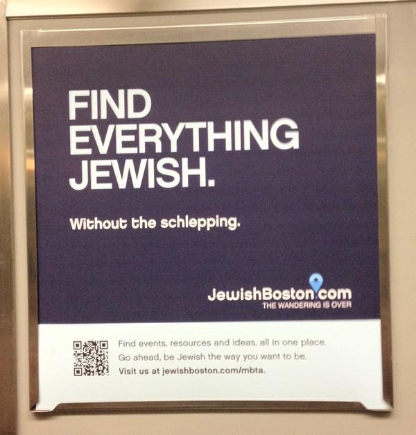 Jewish Boston image