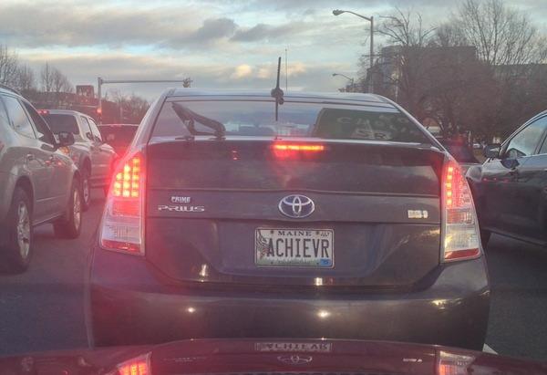 Poorly Spelled License Plate