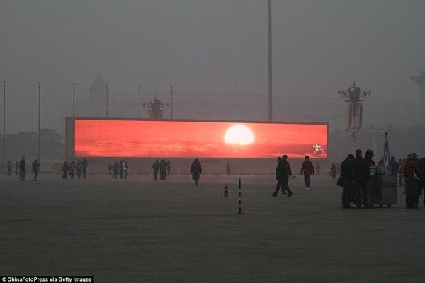 Televised Sunset