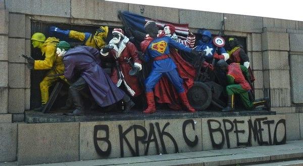Bulgarian Monument
